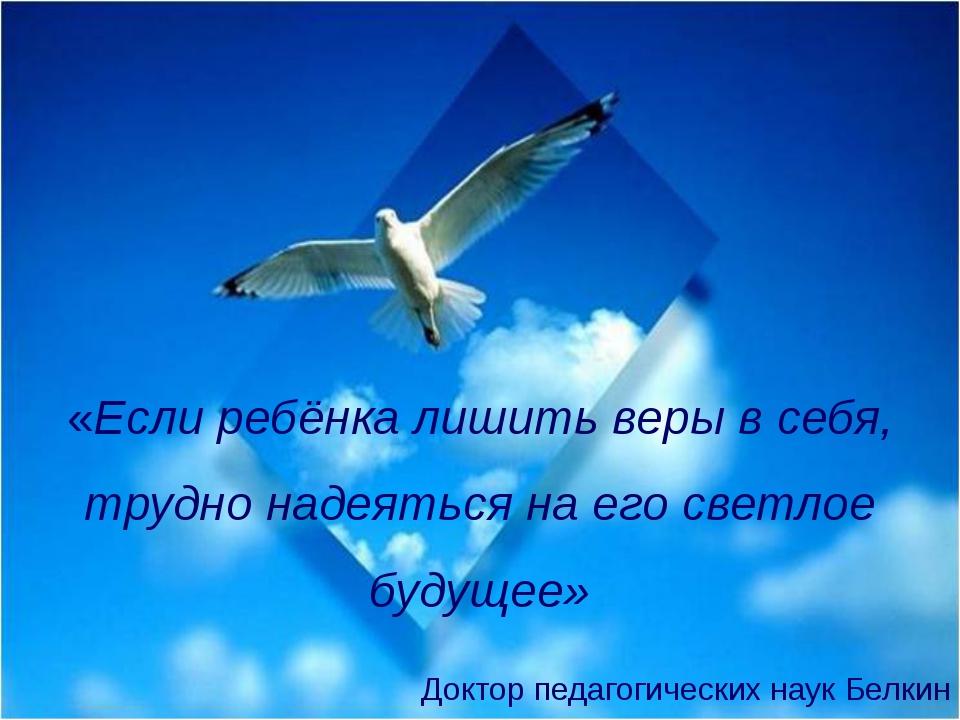 http://fs00.infourok.ru/images/doc/238/154162/2/img1.jpg