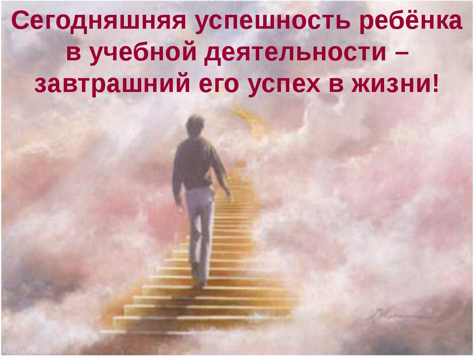 http://fs00.infourok.ru/images/doc/238/154162/2/img11.jpg