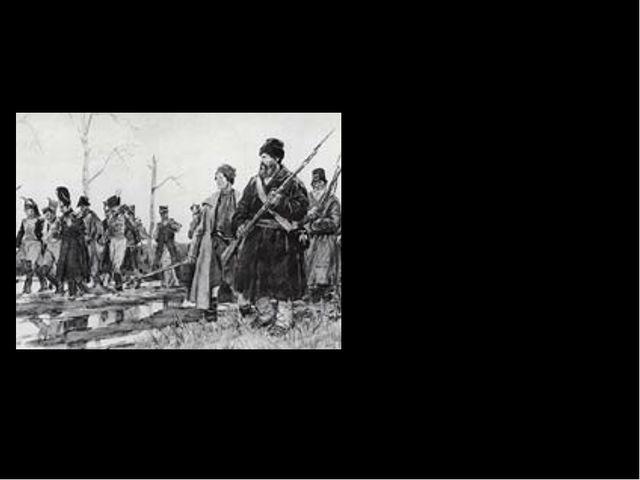 Лев Николаевич Толстой «Война и мир» «Мысль народная» в романе. Образ русско...