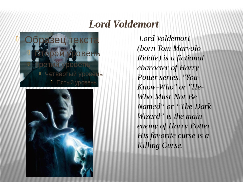 Lord Voldemort Lord Voldemort (bornTom Marvolo Riddle) is a fictional chara...