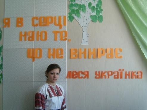 D:\Фото\Леся Украинка\SL275417.JPG