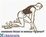 http://s57.radikal.ru/i157/1003/a3/f2ec1c6e525ft.jpg