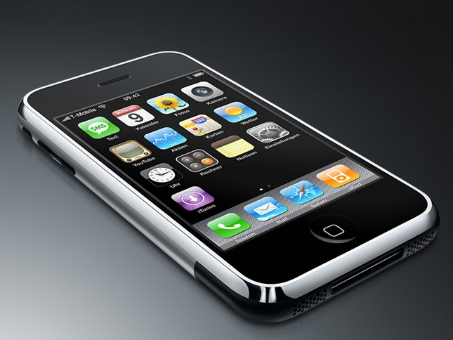C:\Users\helen\Desktop\iphone1-142275.jpg