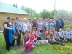 http://gov.cap.ru/UserFiles/photo/20130528_Albom7857/small/dscn2822.jpg