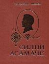 http://www.gap.archives21.ru/files/ivanov_k_v/ivanov/images/knigi_o_poete_3_100.jpg