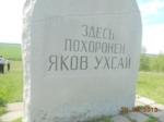 http://gov.cap.ru/UserFiles/photo/20130528_Albom7857/small/dscn2873.jpg