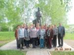 http://gov.cap.ru/UserFiles/photo/20130528_Albom7857/small/dscn2832.jpg