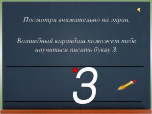 З FokinaLida.75@mail.ru