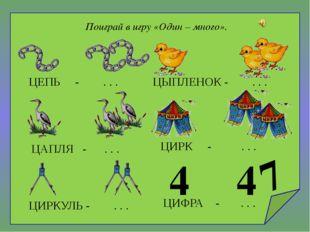 Список учебной и дополнительной литературы: Иншакова О.Б. «Альбом для логопед