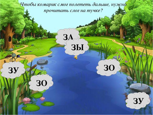 КУРУЗА ЯБЛОКО ГРУША БАНАН FokinaLida.75@mail.ru