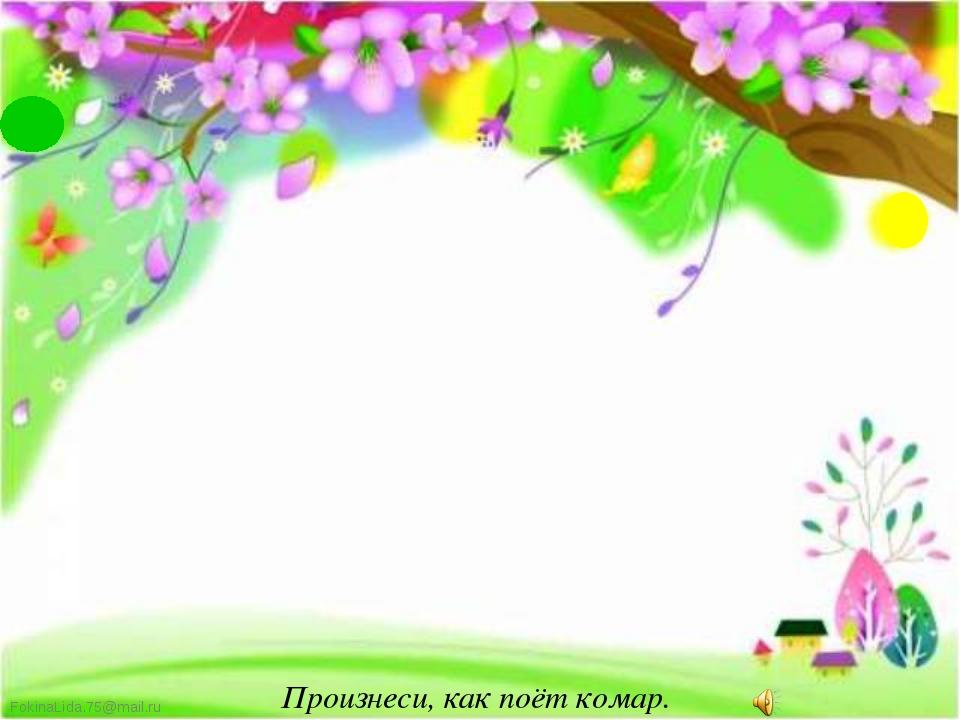 КУРИЦА УТКА ГУСЬ ДРОЗД Назови лишнюю птицу. FokinaLida.75@mail.ru