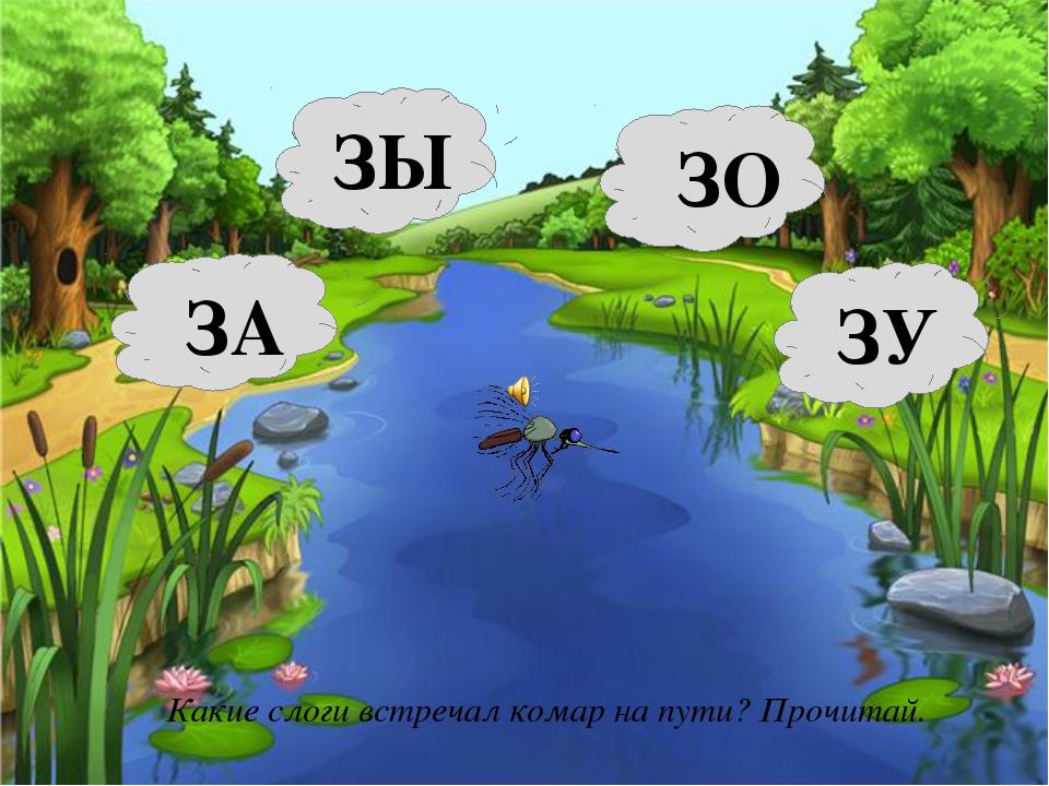 ПОЕЗД ГНЕЗДО ВЕДРО ЮЛА FokinaLida.75@mail.ru