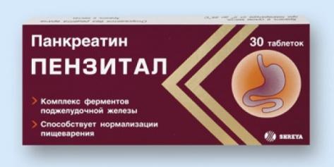 http://www.pharmcity.ru/pictures/items/9474.jpg