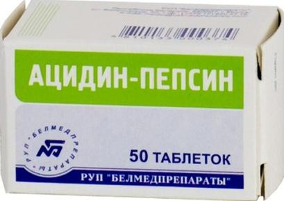 http://doktorland.ru/pic/drugs/pepsin.jpg
