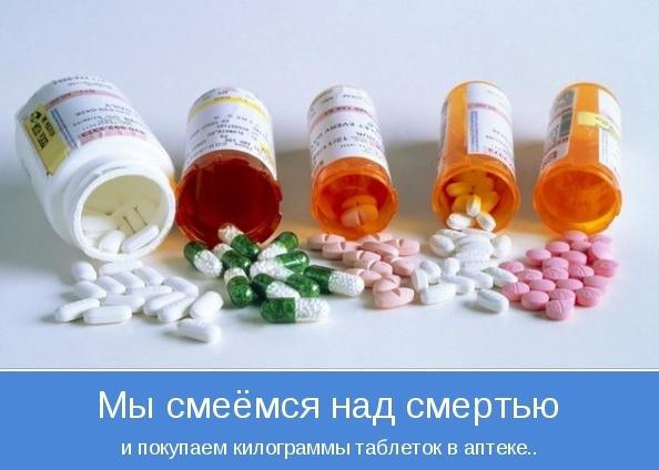 http://www.doctornatural.ru/images/fdoc164.jpg