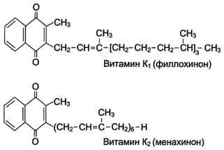 http://biochemistry.ru/biohimija_severina/img/B5873p138-i1.jpg