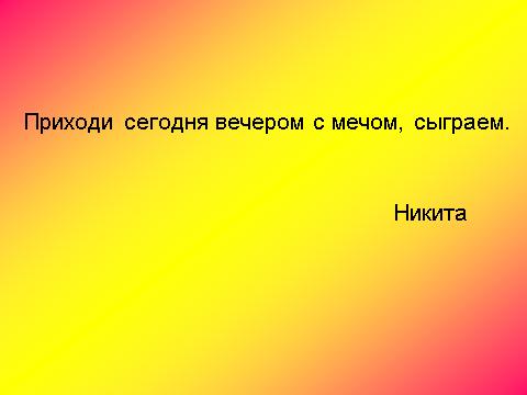 hello_html_291383da.png