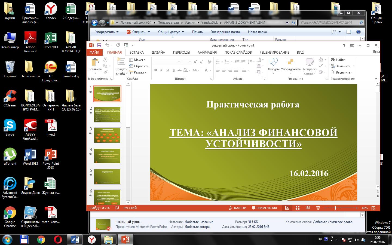 hello_html_1f1ba49d.png
