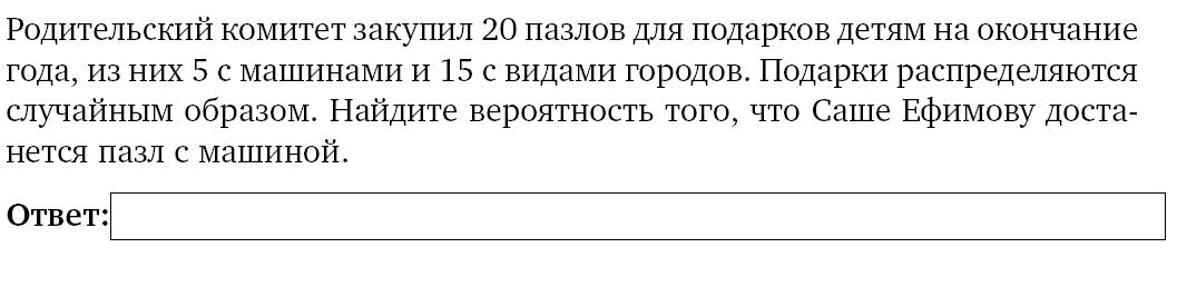 hello_html_166fd2e6.png