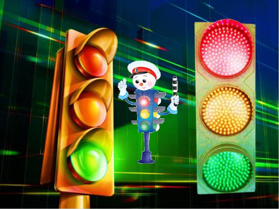 Открытки армейский светофор