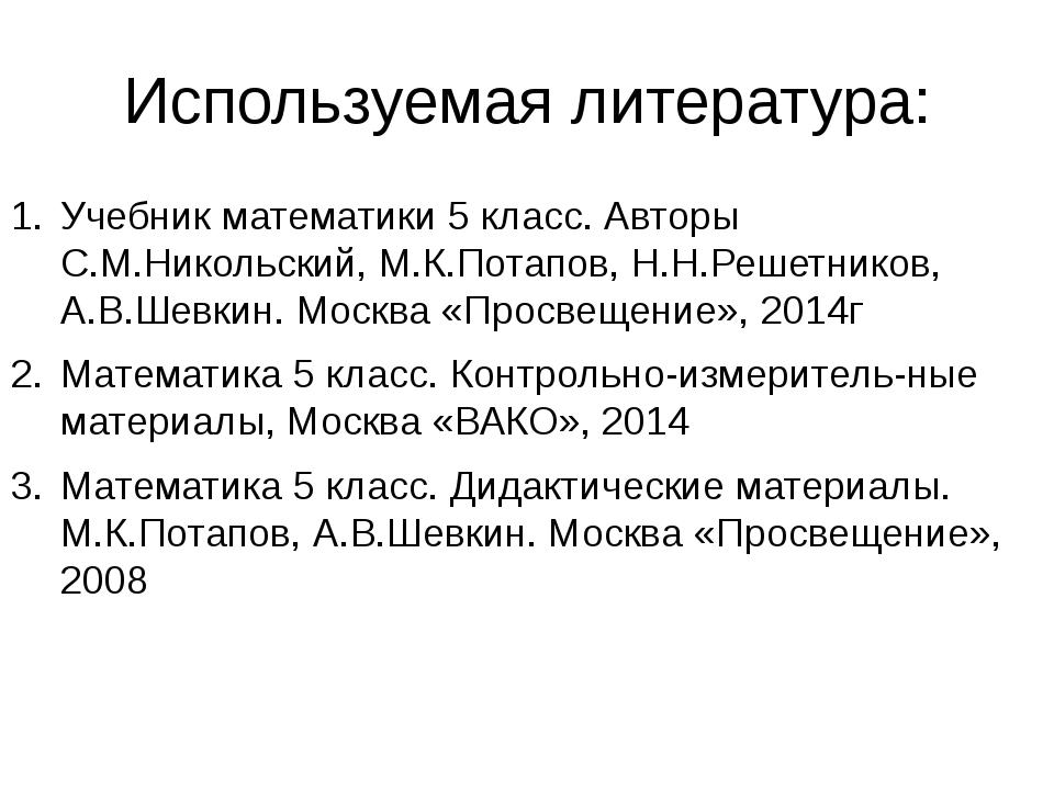 Выбери лепесток с определенным действием 5. Все действия 3. Сложение дробей 4...