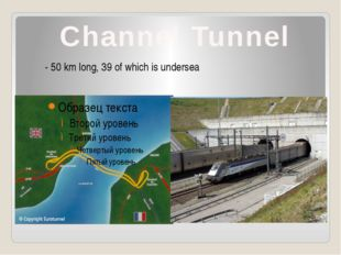 Channel Tunnel - 50 km long, 39 of which is undersea
