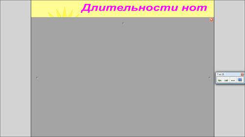 hello_html_717f8ec1.png