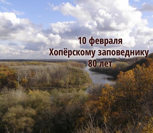 http://hoperzap.ru/upload/resize_cache/iblock/07e/670_580_2/юбилей2.jpg