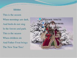 Winter. This is the season When mornings are dark, And birds do not sing In t
