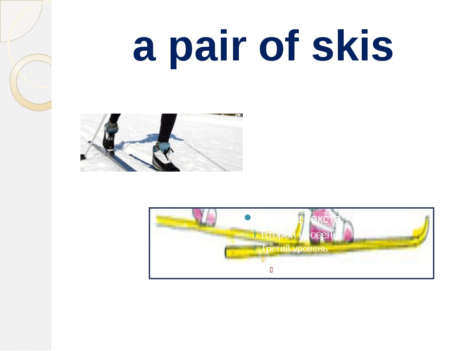 a pair of skis