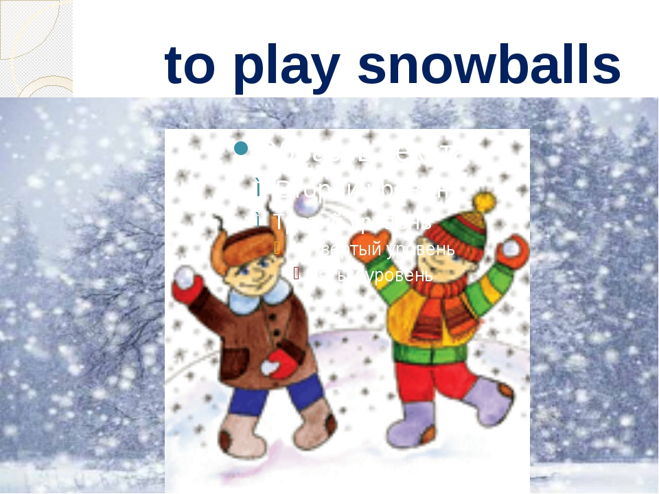 to play snowballs