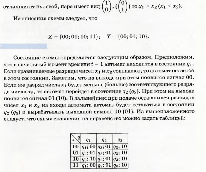 hello_html_19917d7d.png