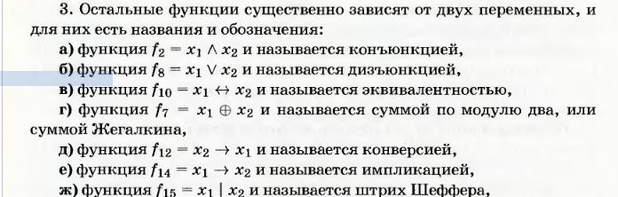 hello_html_58832b21.png