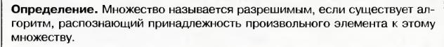 hello_html_6583e407.png