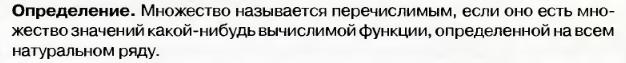 hello_html_m16a416e.png