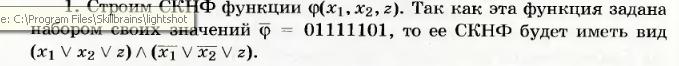 hello_html_m2bf4ef53.png