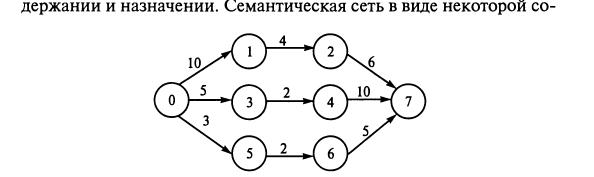 hello_html_m7b1cc442.png