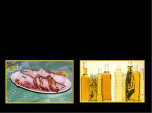 Жиры – запасной источник энергии. Они входят в состав тканей. Жиры есть в сал