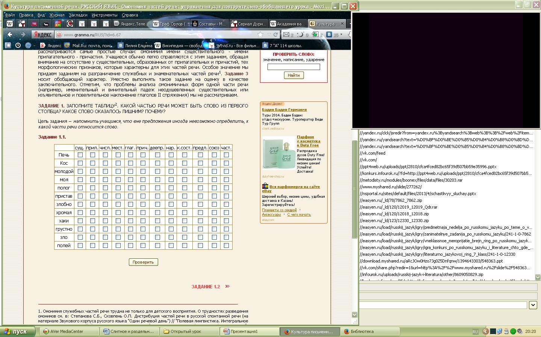 hello_html_7cec5f69.png