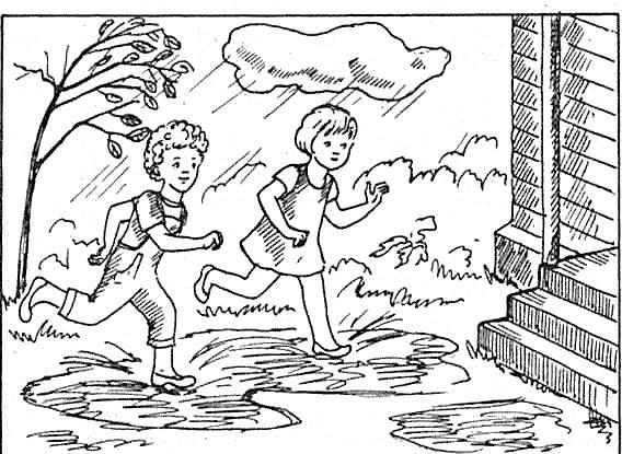 F:\для кр 5 кл\дети убегают от дождя.jpg