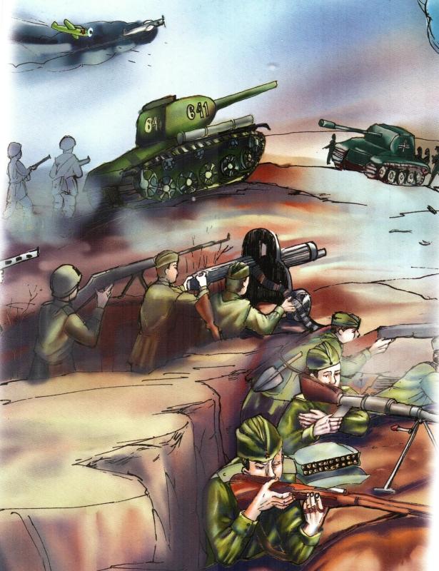 Дошкольникам о войне. Великая Отечественная Война