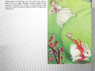 Алиса, скучающая на берегу реки со своей сестрой, видит Белого Кролика, держ