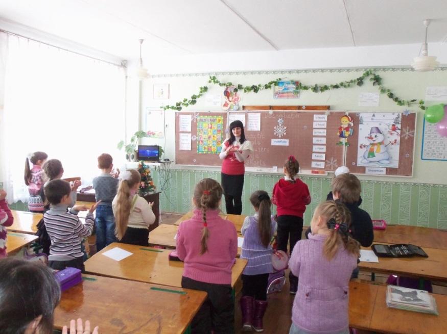 D:\Наташа\Школа\открытый урок 2 кл\Фото\100_1838.JPG