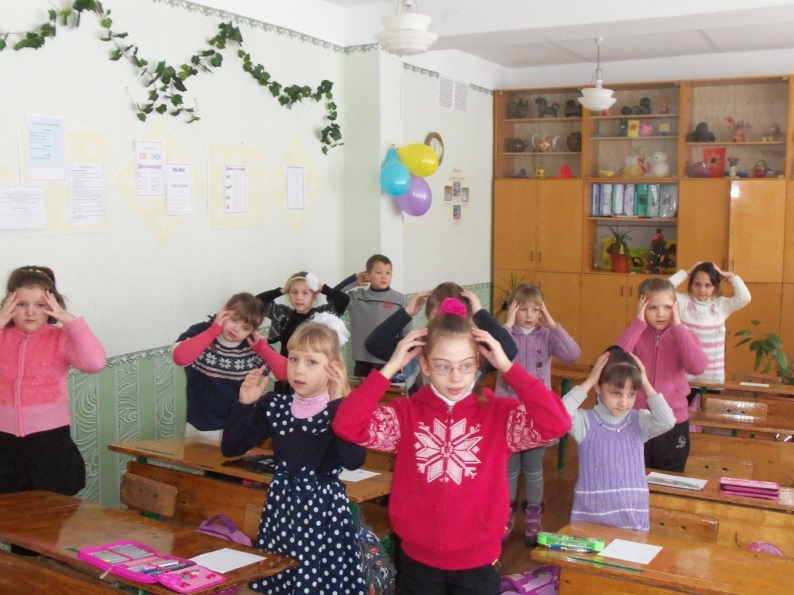 D:\Наташа\Школа\открытый урок 2 кл\Фото\100_1833.JPG