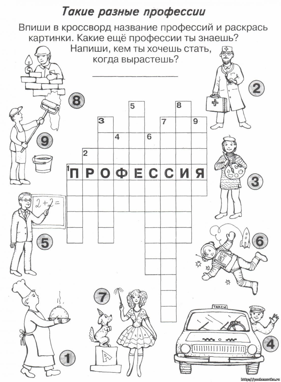 http://pochemu4ka.ru/_ld/10/81038797.jpg