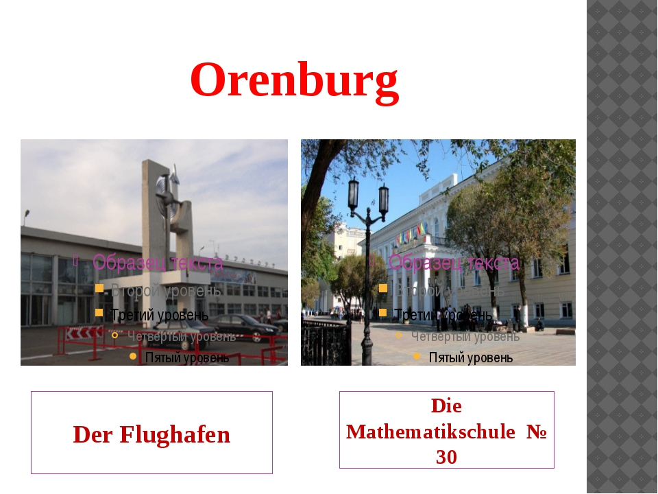Orenburg Der Flughafen Die Mathematikschule № 30