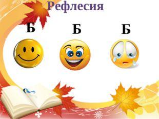 ИНТЕРНЕТ: Internet.Сайт: www.google .kz Internet.Сайт: www.kurs.lab.ru Inter