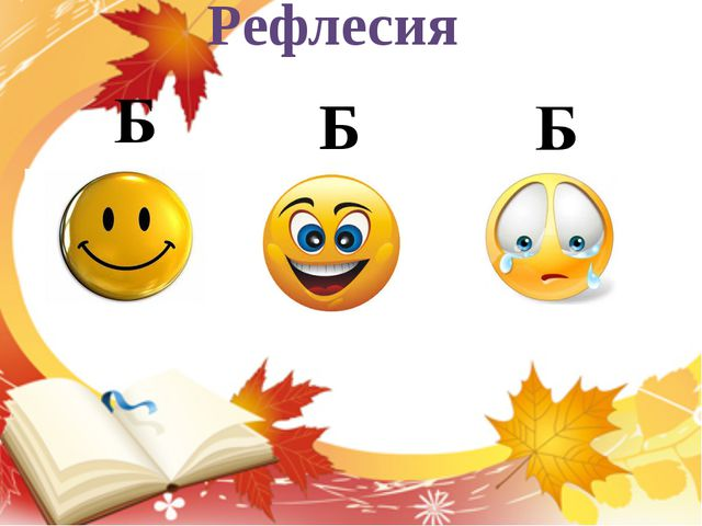 ИНТЕРНЕТ: Internet.Сайт: www.google .kz Internet.Сайт: www.kurs.lab.ru Inter...