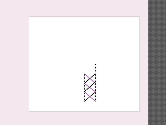 Отдельный ряд снизу вверх:нижний стежок из правого верхнего в левый нижний у...