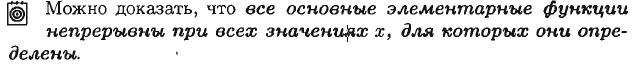 hello_html_3cefd7e1.png